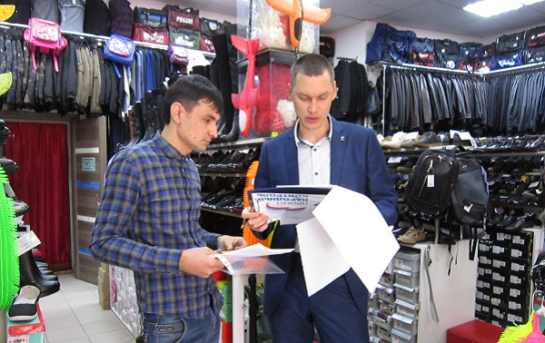 Народные контролеры не выявили нарушений при реализации детской одежды в магазинах Камышина