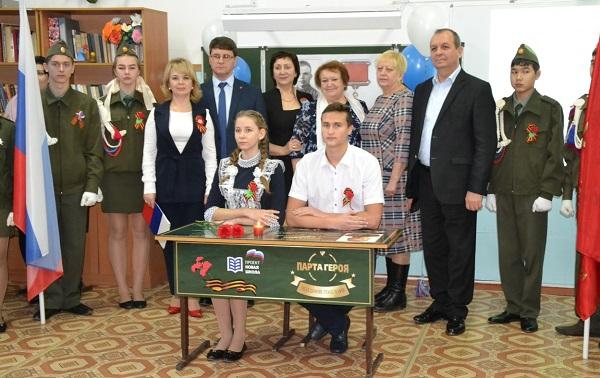 В Быковском районе стартовала патриотическая акция «О Героях былых времен…»