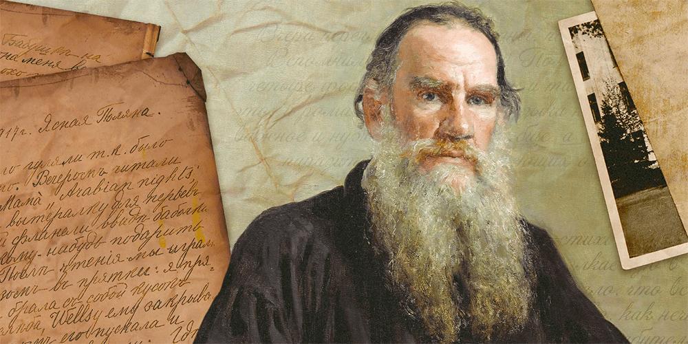 Портрет писателя Льва Толстого. Картина.