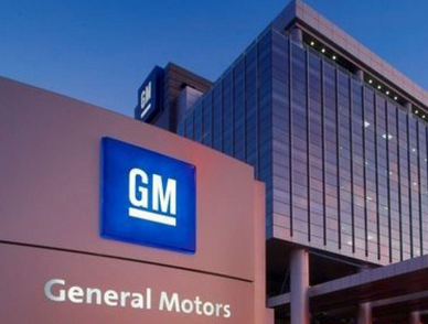 General Motors ускоряет разработку автопилота