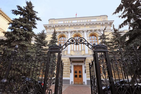 Россия потеряла более 200 млрд рублей из-за финансовых мошенников