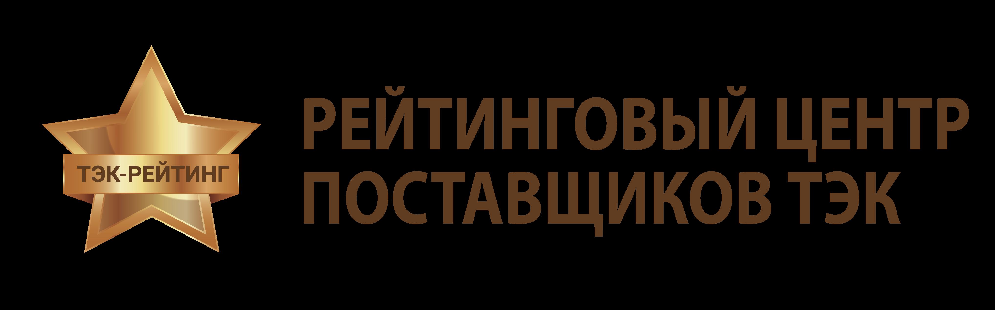 https://www.n-g-k.ru/picsss/2019/tekr2019.png