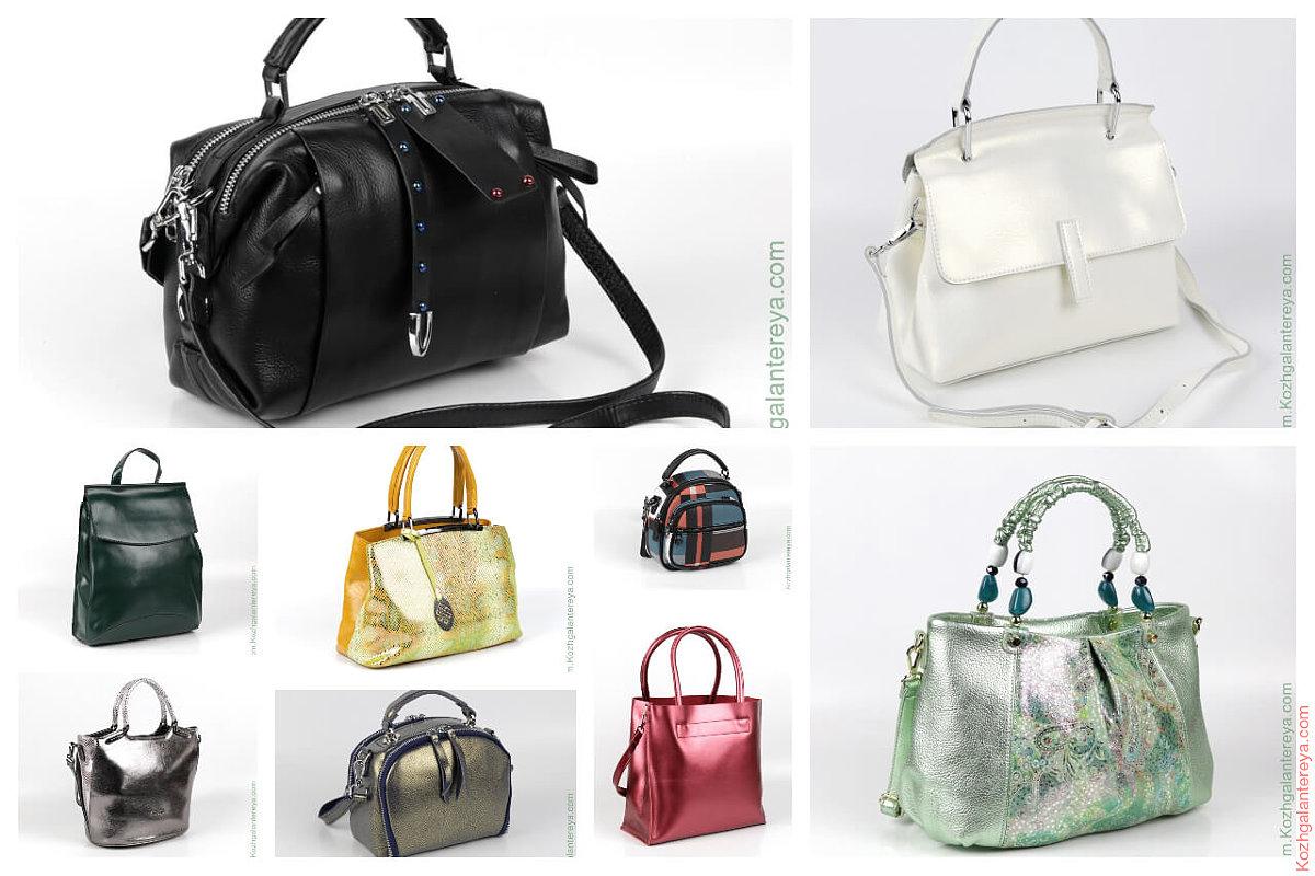 Новые сумки и рюкзаки оптом