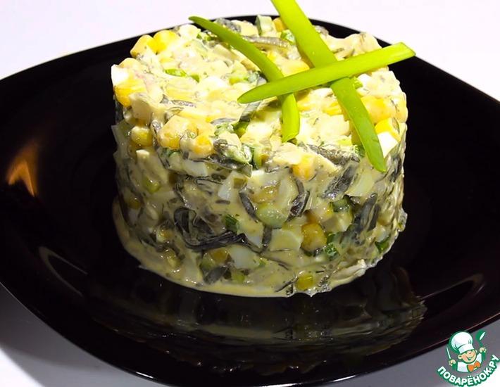 Рецепт: Салат с кальмарами и морской капустой «Морячок»