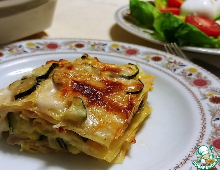 Рецепт: Лазанья с кабачками и куриной ветчиной