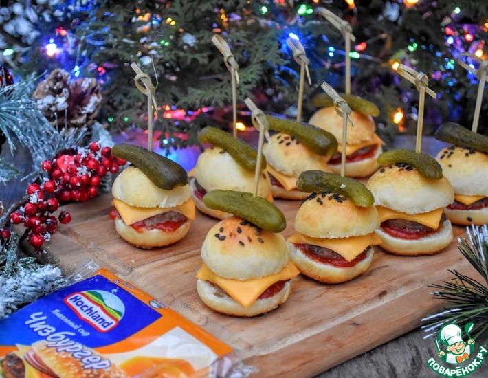 Рецепт: Канапе Чизбургер