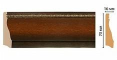 Плинтус напольный из полистирола уплотненного Декомастер Каштан 193-51 (70*16*2400мм)
