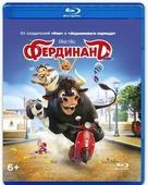 Blu-ray. Фердинанд
