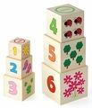 Кубики Viga
