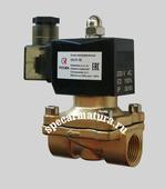 Клапан соленоидный нормально закрытый для воды росма СК-12-20 Ду 20 24В