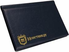 Альбом на 24 банкноты 125*185, синий B080503