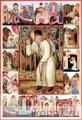 Серафим Саровский (рукописная икона) (Иконы святых)