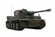 VSTank Радиоуправляемый танк нацистской Германии Tiger I 2.4Ghz с пневматической пушкой 1:24