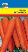 "Семена Урожай уДачи ""Морковь Витаминка"", 1,5 г"