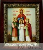 Вера, Надежда, Любовь и София (19х22), темный киот (Иконы святых)