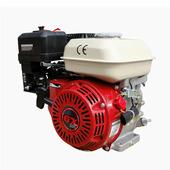 Бензиновый двигатель ZigZag GX 120 (P3)