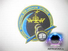 Эмблема 39 экспедиции к МКС