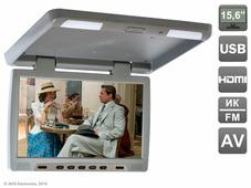 потолочный монитор AVEL AVIS AVS115 (серый)