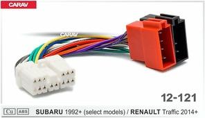Переходник для подключения магнитолы CARAV 12-121 - Штатный ISO SUBARU 1992+ / RENAULT Traffic 2014+