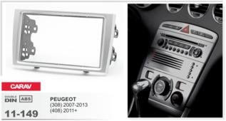 CARAV 11-149 - Peugeot (308) 2007-2013, (408) 2011+ 2-DIN