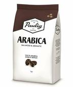 Paulig Кофе в зернах Arabica 1000г (1 кг)