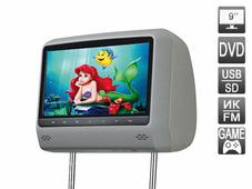 "AVEL Подголовник со встроенным DVD плеером и LCD монитором 9"" AVIS AVS0943T (серый)"