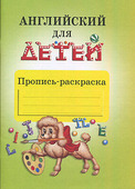 Книга Айрис-Пресс