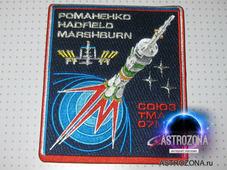 Эмблема Союз ТМА-07М