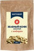 """Кофейный напиток Фитобар """"Кофе зеленый молотый с имбирем"""", 250 г"""