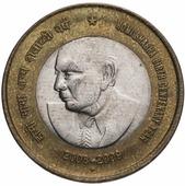 """Монета Индия 10 рупий 2009 """"100 лет со дня рождения Хоми Бабы"""" M223201"""
