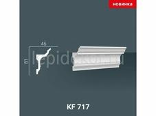 Потолочный плинтус для скрытого освещения Tesori Карниз KF 717 (2,0м)