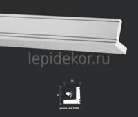 Потолочный плинтус Европласт Карниз 1.50.226