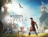 Assassin's Creed Одиссея Standard Edition (PC)