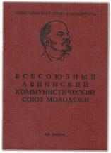 Комсомольский билет ЦК влксм C432701
