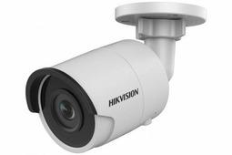 Камера видеонаблюдения IP-видеокамера Hikvision DS-2CD2023G0-I (4мм)