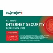 Kaspersky Internet Security для всех устройств - Продление лицензии на 2 устройства на 1 год (электронная лицензия, KL1941RDBFR)