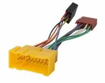 Переходник для подключения магнитолы Incar ISO NS-01 - ISO-переходник Nissan Almera, Primera 00-05