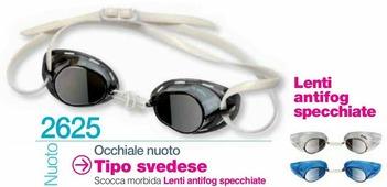 Очки для плавания Effea 2625