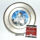 Тарелка декоративная Artina SKS 16745