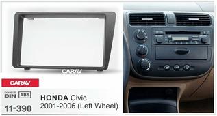 Переходная рамка для установки магнитолы CARAV 11-390 - HONDA Civic 2001-2006 (2-DIN)