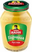 Дядя Ваня горчица русская, 140 г