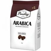 Кофе в зернах Paulig Arabica 100% 1кг.