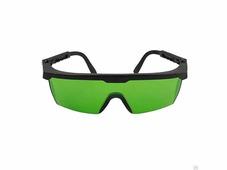 Принадлежности для нивелиров Очки для лазерных приборов Condtrol 1-7-101 Green