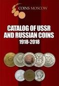 Английская версия. Каталог Монет СССР и России 1918-2018 годов CoinsMoscow (цены в долларах)
