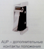 """1SDA0 66450 R1 AUP-I 250Vac Контакты положения """"установлен"""" для втычного/выкатного исполнения XT1..XT4 (с кабелем) ABB"""