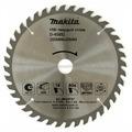Пильный диск 165x20x2,0x40T Makita (D-45892)