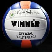 Мяч волейбольный Winner VS-5 coloured