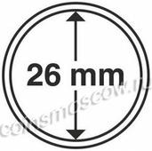 Капсула для монет 26 мм, CoinsMoscow