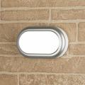 Уличный настенный светильник Уличный светильник LTB03824000 8W 54KLED Светильник 16.7 см 8W 4000K IP54 серебро