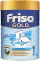 Молочная смесь Friso Gold LockNutri, с пребиотиками, 0-6 месяцев, 800 г